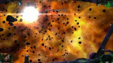 Обзор игры: Darkstar One (2006)