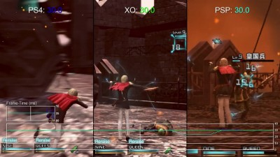 Final Fantasy Type 0 PS4 vs Xbox One vs PSP тест кадров в секунду