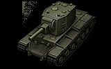 КВ-2 (Р)