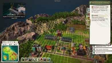 "Tropico 5 "" Даёшь гидропонику! ч27"""