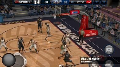 NBA LIVE MOBILE для ANDROID