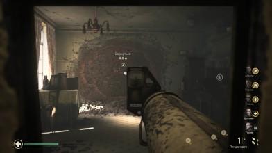 Call of Duty WWII Баги, Приколы, Фейлы