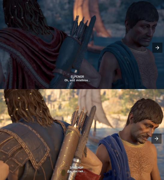 Как assassins creed во весь экран сделать фото 896