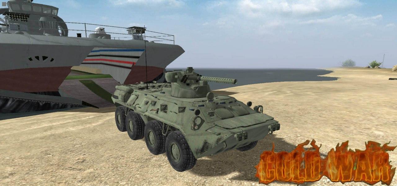 В тылу врага 2: штурм [2. 05. 12] (2011) rus скачать через торрент.