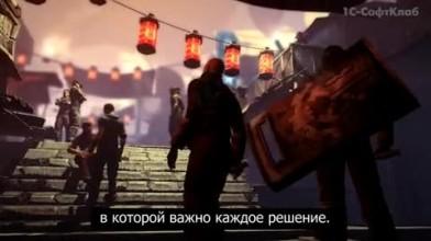 """Mars: War Logs """"рассказ разработчиков (Рус.)"""""""