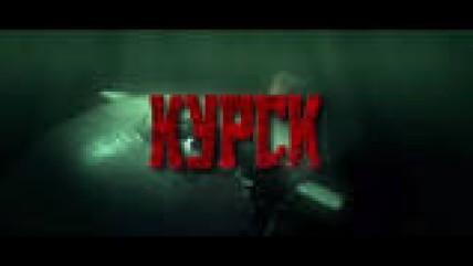 Kursk игра скачать торрент - фото 3