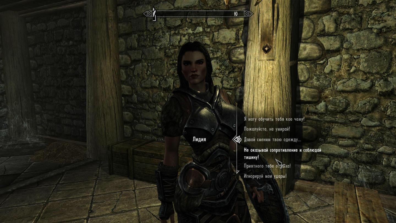 Как сделать любого персонажа бессмертным в скайриме
