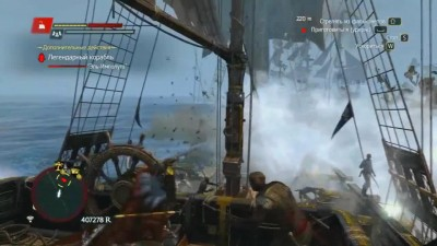 "Assassin's Creed 4 ""Галка против Эль Имполуто"""