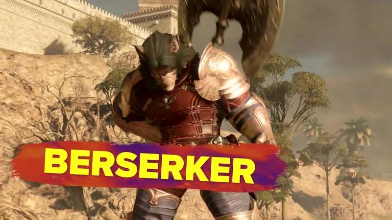 Bless Unleashed: Игровой класс - Берсерк