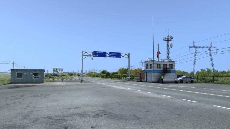 Пост ДПС на трассе Орск-Оренбург
