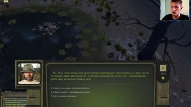 Atom RPG прохождение (lets play) #2
