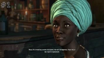Пасхалки в игре Assassin's Creed - Freedom Cry
