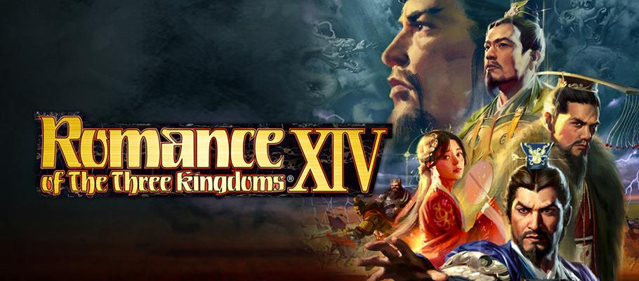 Новый геймплей исторической стратегии Romance of the Three Kingdoms XIV