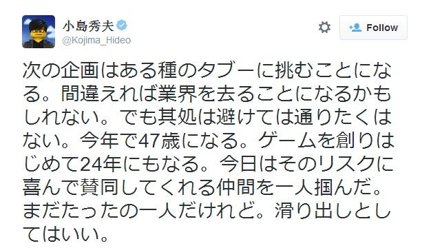 Реальный двойник доктора из Metal Gear Solid V собирается подать в суд на Кодзиму