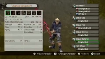 "Xenoblade Chronicles ""Трейлер"""