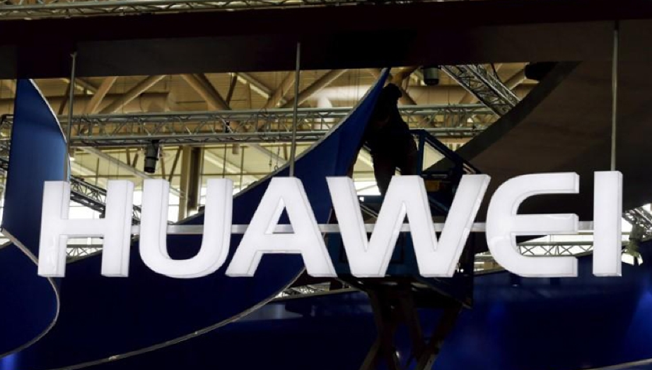 Флагман Huawei P11 получит вырез монитора, как уiPhone X