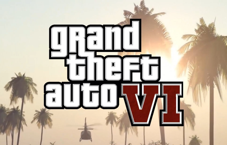 Слух: GTA 6 выйдет в 2020! Австрийский магазин слил дату выхода!