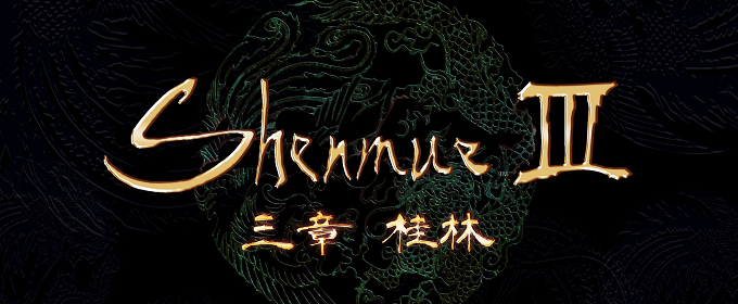 Журналисты поделились впечатлениями от геймплейной демонстрации Shenmue III