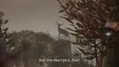 Вот Олень! (What Remains of Edith Finch) #2 by Wycc 220.