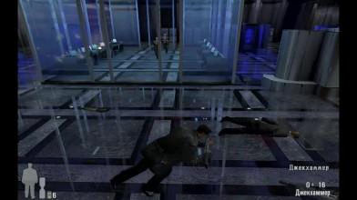 Секретный бонусный уровень Max Payne (без ранений)