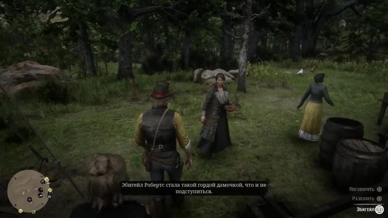 секреты игры разрушители онлайн