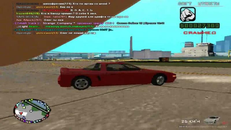 Приколы в GTA San Andreas l