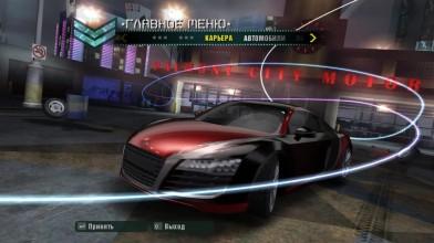"""Прохождение игры """"Need for Speed: Carbon"""" с использованием """"Ниссана 240SX"""" - Часть 32"""