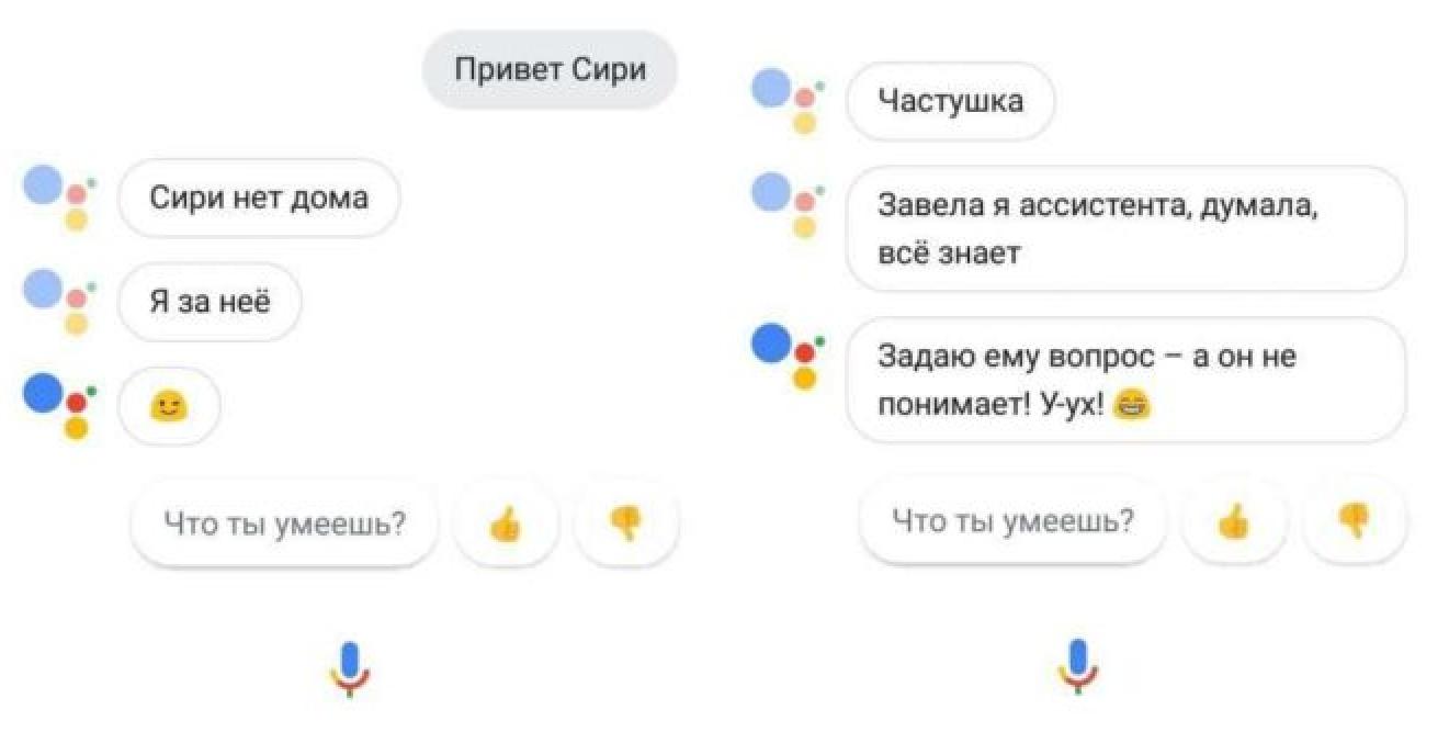 Google запустила втестовый период русскоязычный Google Assistant