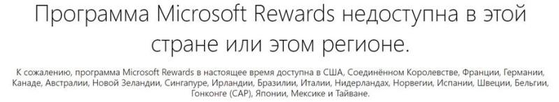 Microsoft разыгрывает пожизненный Xbox Game Pass Ultimate