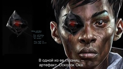 Dishonored: Death of the Outsider | Билли Лерк - кто она?
