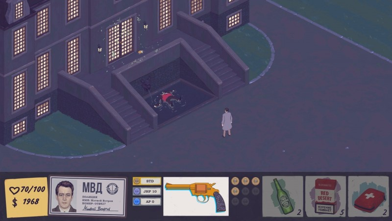 Новая игра Ильи Мэддисона — обзор The Mercury Man