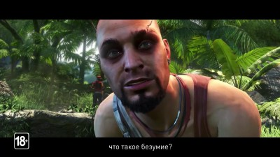 Far Cry 3 Classic Edition: трейлер анонса