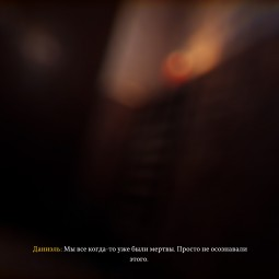 Разработчики The Sorrowvirus: A Faceless Short Story поделились более подробной информацией об игре на русском языке