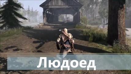 Assassin's Creed 0: пасхалки и секреты - эцио / йети / индюк-ассасин [Easter Egg]