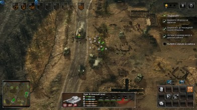 Sudden Strike 4 #6 - Балатонская операция Озеро Балатон [Кампания за СССР]