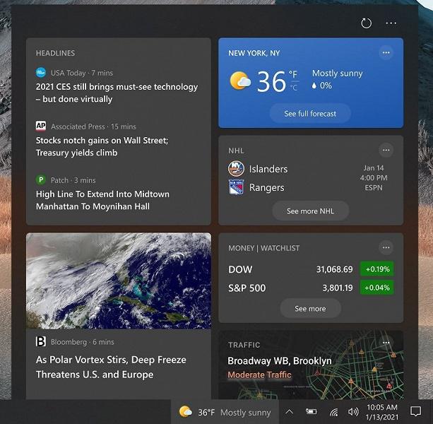 Microsoft выпустила обновление Windows 10 с важными изменениями