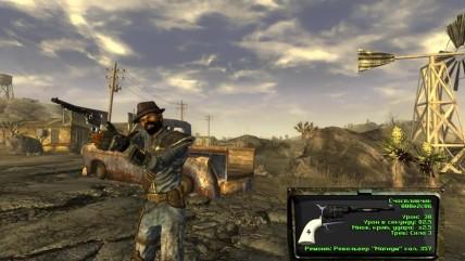 ТОП-5 лучших пистолетов в Fallout: New Vegas