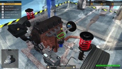Ты, внучек, не напортачь.. - ч22 Car Mechanic Simulator 15