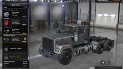 "ATS ""Обзор Mack Superliner-V8 v3.0"""