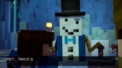 Minecraft: Story Mode - Season Two -Полное прохождение - Испытание Администратора