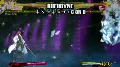 """Persona 4 Arena """"Персонаж Mitsuro"""""""