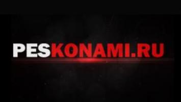 DLC 4.00 PRO PVOLUTION SOCCER 2014 PC ВЫЙДЕТ 8 АПРЕЛЯ