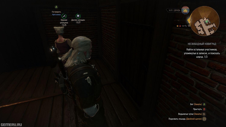 игры путь барона 3