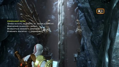 God Of War Remastered [PS4] - Прохождение на русском - ч.1 - Путь на Олимп