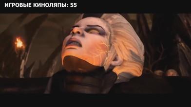 73 греха в Mortal Kombat X по киношным правилам. Обзор. Обсуждение. Критика