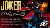 Мобильная Star Ocean: Anamnesis получит коллаборацию с Persona 5