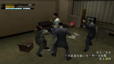 Yakuza HD Collection - удалось запустить на ПК в 30FPS [RPCS3]