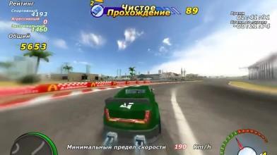Играем в Adrenalin: Extreme Show #34 - Дубай: Предельные скорости