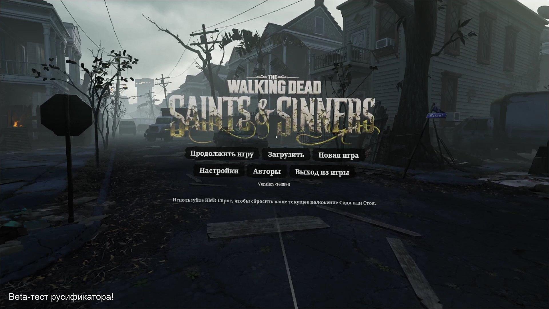 Вышел русификатор The Walking Dead: Saints & Sinners