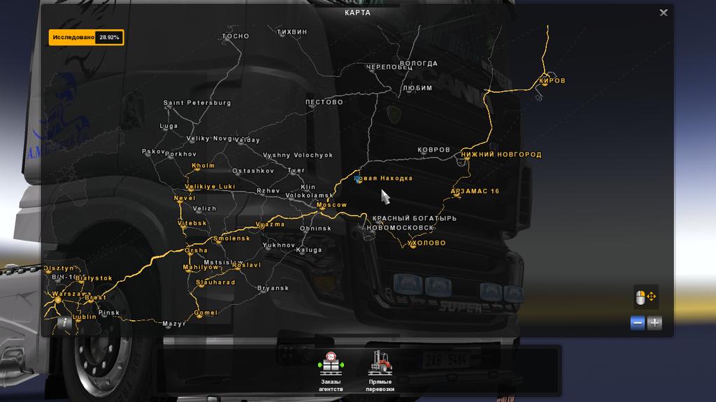 Скачать моды на евро трек симулятор 2 карта российские просторы